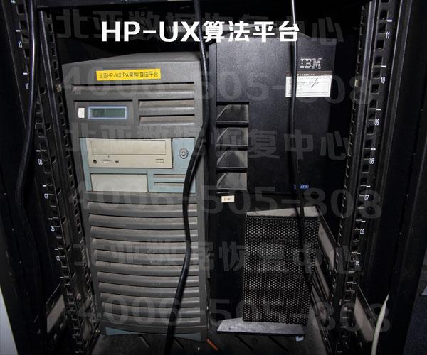 hp-ux算法平台
